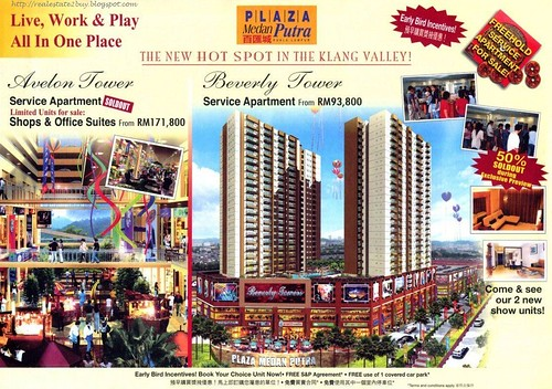 Malaysia Property Reviews Beverly Tower Plaza Medan Putra