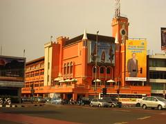 orange complex