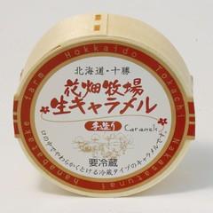 namacara1288 (yajiro) Tags: caramel hanabatake nakasatsunai 中札内 生キャラメル 花畑牧場