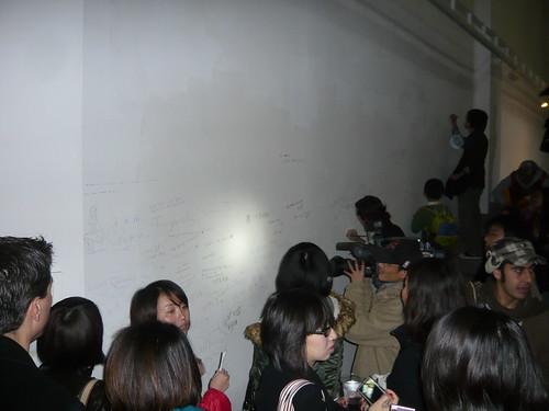 Yoko Ono in Shanghai: Nov 2008 by you.