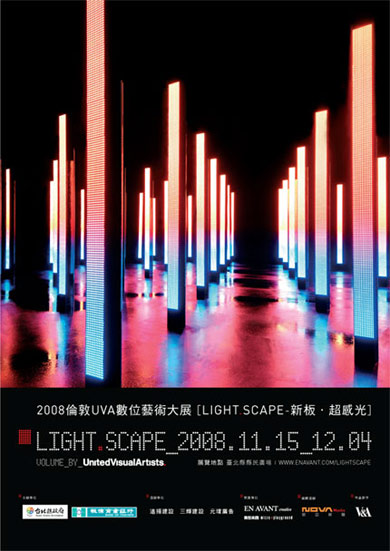 Light Scape 2008