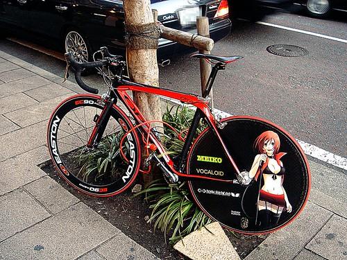 Ita-Bike