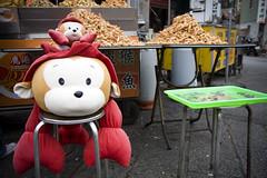 monkey/prawn (猴/蝦)