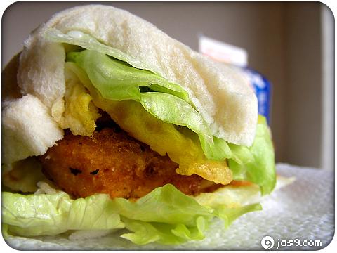 Lemon Chili Chicken Sandwich