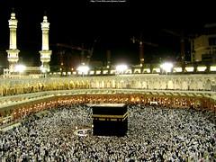 Ka'abah () (Waseef Akhtar) Tags: people night lights sony islam muslims mecca makkah pilgrims ksa isha kaabah masjidalharam sonydscs650