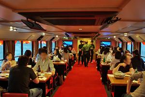 houseboat Ohgosho