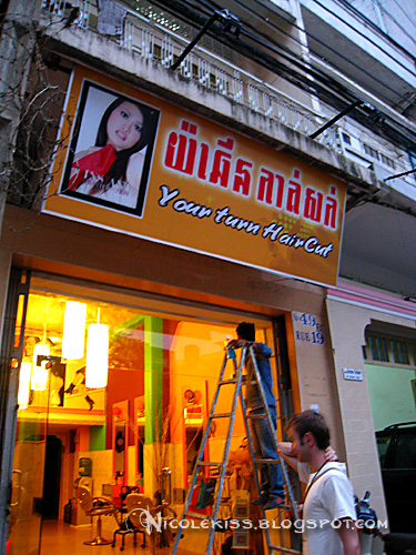 hair saloon in phnom penh