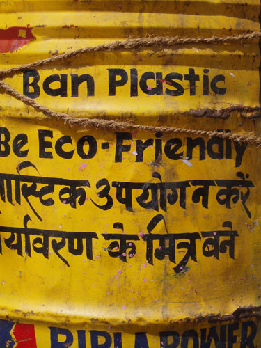 Ban Plastic by dancing elephant studio.