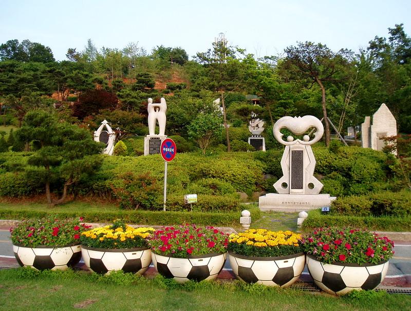 Roots Park(2)