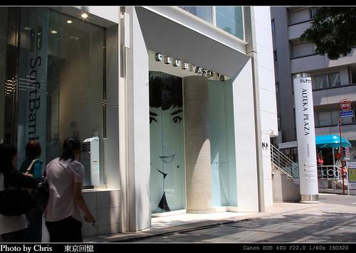 2008_tokyo_0441