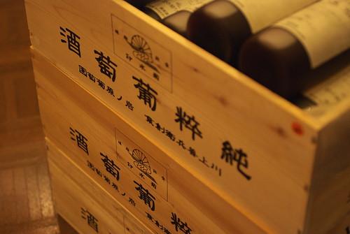 20080712036純粋葡萄酒