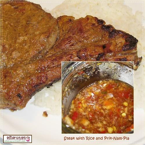 Ribeye Steak ใส่แม๊กกี้