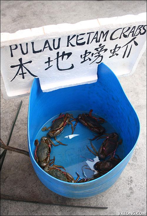 pulau ketam crabs