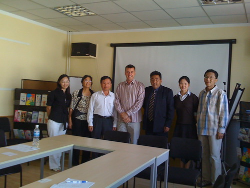 Meeting with Asia university