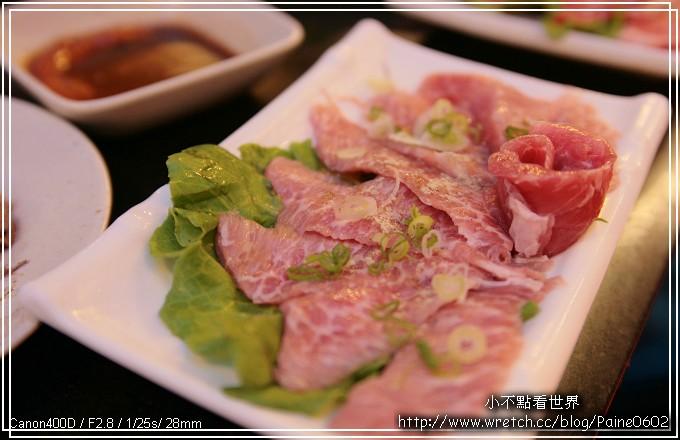 好吃松阪豬