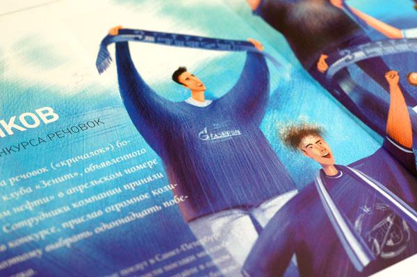 Фото журнала