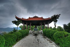 Zunyi - Park of the Triangle (5ERG10) Tags: china roof sky mountain serg