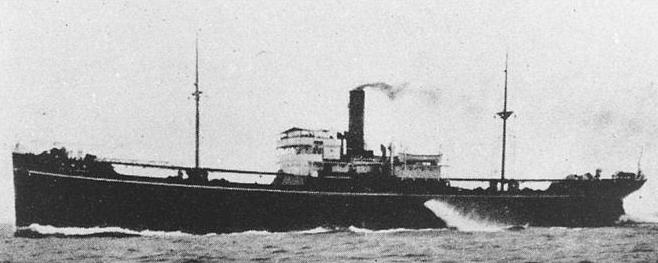 Akita Maru