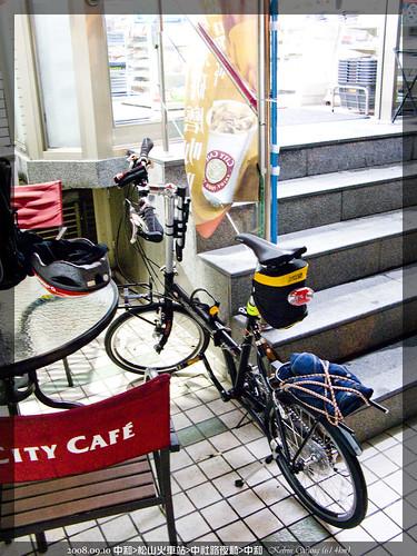中和)松山)中社路)中和20080910_37.jpg