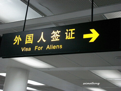 Visa For Aliens