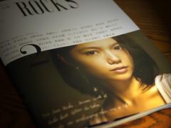 ROCKS Vol.2
