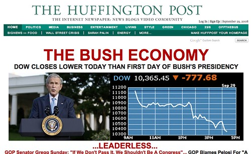 Screenshot of Huffington Post branding courtesy of a href=http://www.flickr.com/photos/myeye/2900541588/ target=_blankMyEyeSees./a