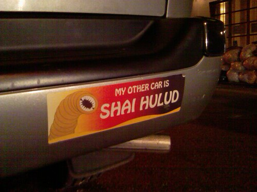My Other Car Is Shai-Hulud