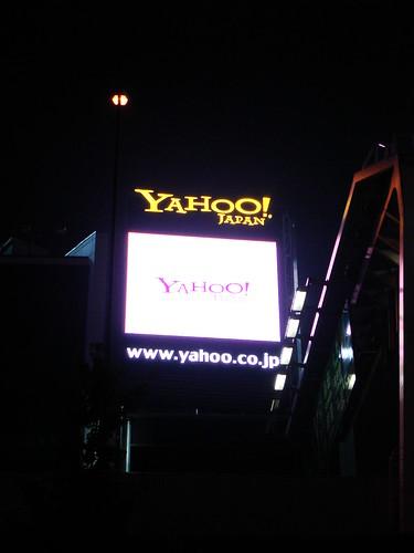 Yahoo.Co.Jp