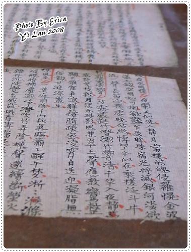 傳統藝術中心 (9)