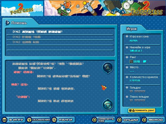 Game Screen_1