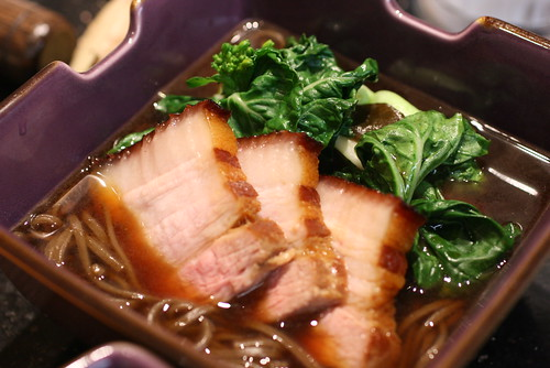 Pork Belly Noodle Soup