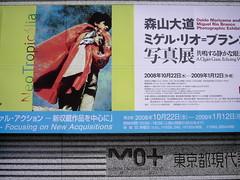 【写真】Poster (izone 550)