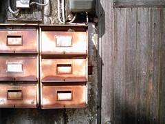 【写真】Mailbox (izone 550)