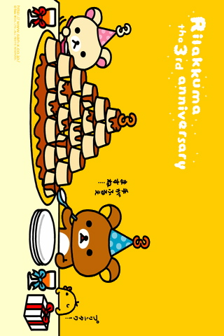 iPhone / iPod touch Wallpaper rilakkuma17