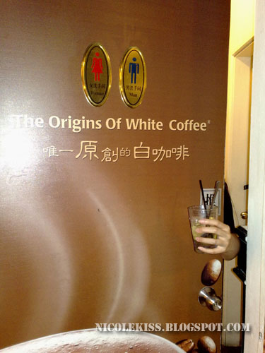 where white coffee comes from
