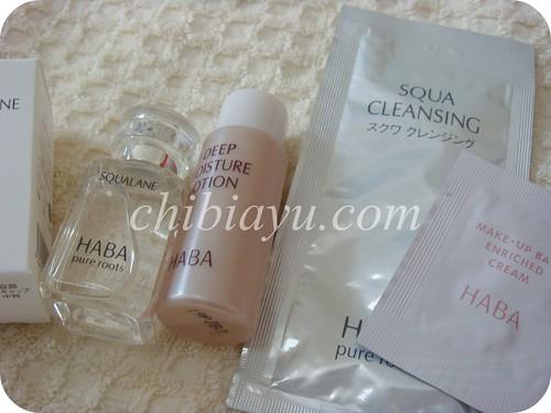 ハーバー(HABA)スクワランとサンプル品
