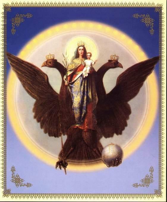 """Икона Божией Матери """"Яко орля крылья"""""""