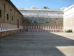 Variyar Arangam