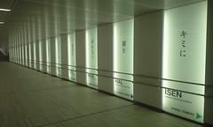 Nagoya Buildings 01