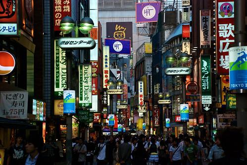 Shibuya 04