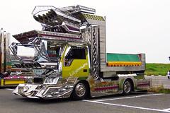 Japanese Custom Truck 2 (Dekotora) (Bracus Triticum) Tags: japan truck fukuoka custom kyushu dekotora デコトラ