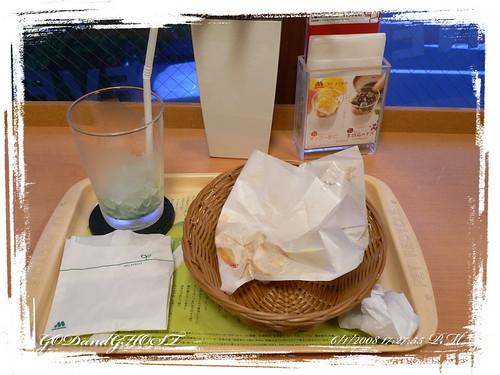 japn_day4_008