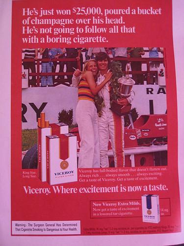 viceroy сигареты дизайн