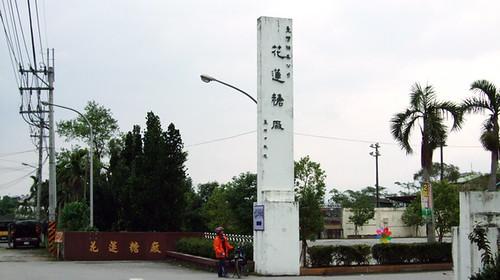 富里鳳林 - 21