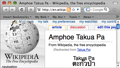 Takuapa Screenshot