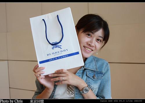 2008_tokyo_0882