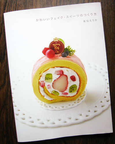 fake sweets book