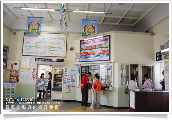 【夏の北海道 】北海道旅遊景點:美瑛車站之美