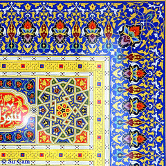 401 photos Explored... (Sir Cam) Tags: cambridge england geometric university flickr patterns arabic explore calligraphy ramadan islamic queenscollege quranic sircam  islamicmanuscriptillustration 400explored
