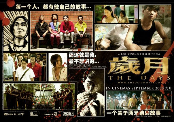 The Days movie